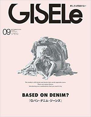 【雑誌掲載】 GISELE9月号にCALATAS NH2+が掲載されました。