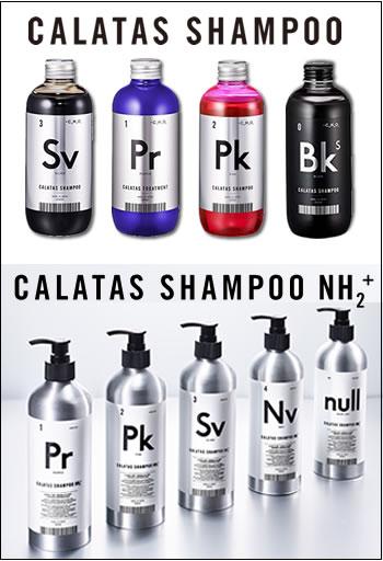 CALATAS SHAMPOO