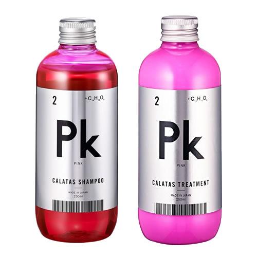 calatas pk ピンク
