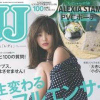 【雑誌掲載】 JJ 8月号にCALATAS NH2+が掲載されました。