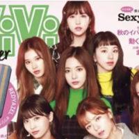 【雑誌掲載】 VIVI10月号にCALATAS NH2+が掲載されました。