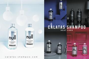 CALATASからニューラインが登場!CALATAS HEAT CAREが10月発売開始!