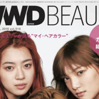 【掲載情報】 WWD BEAUTY VOL.516にCALATAS NH2+,HEAT CAREが掲載