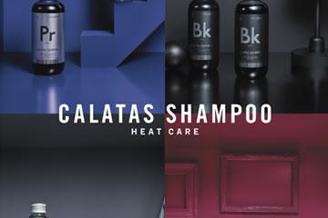 CALATAS HEAT CAREが発売開始!
