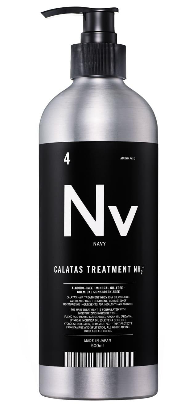 nv_treatment