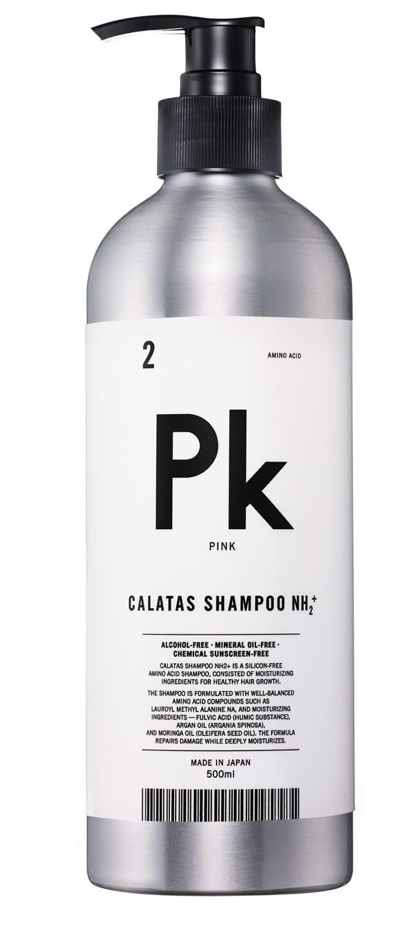 pk_shampoo