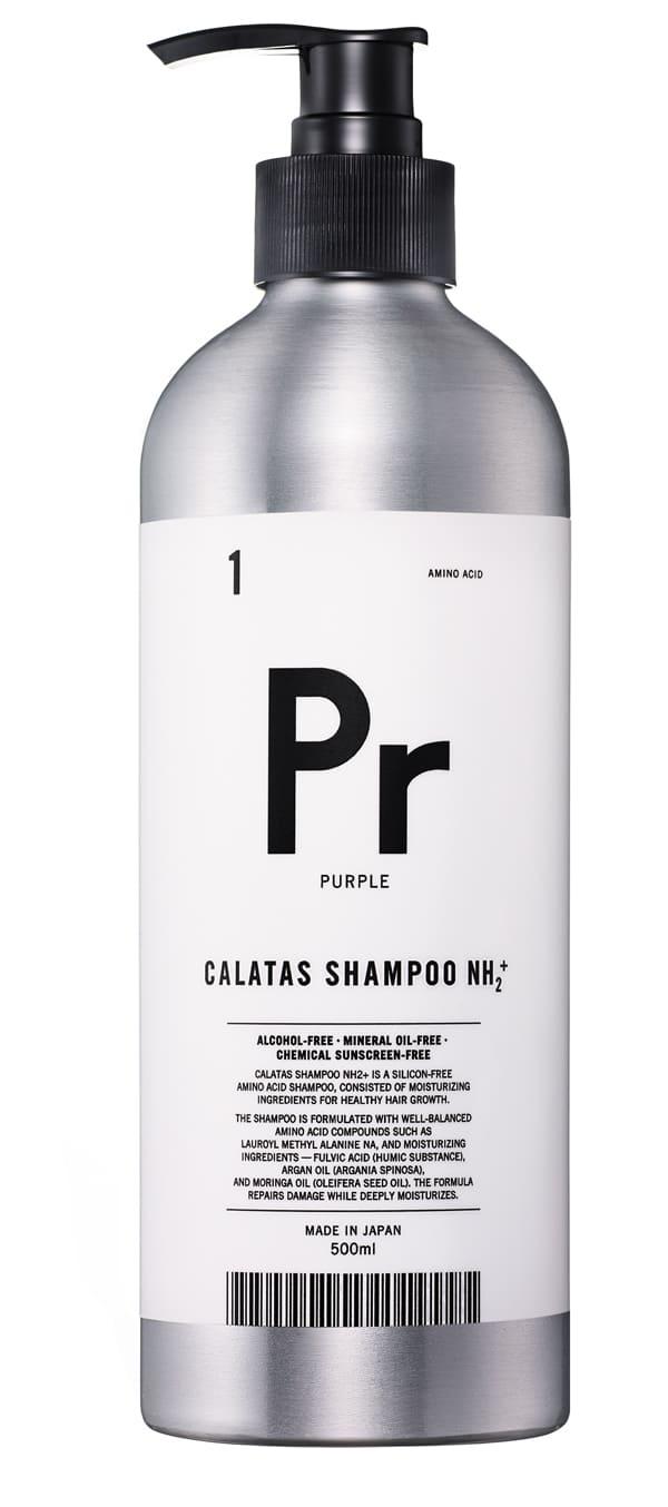 pr_shampoo