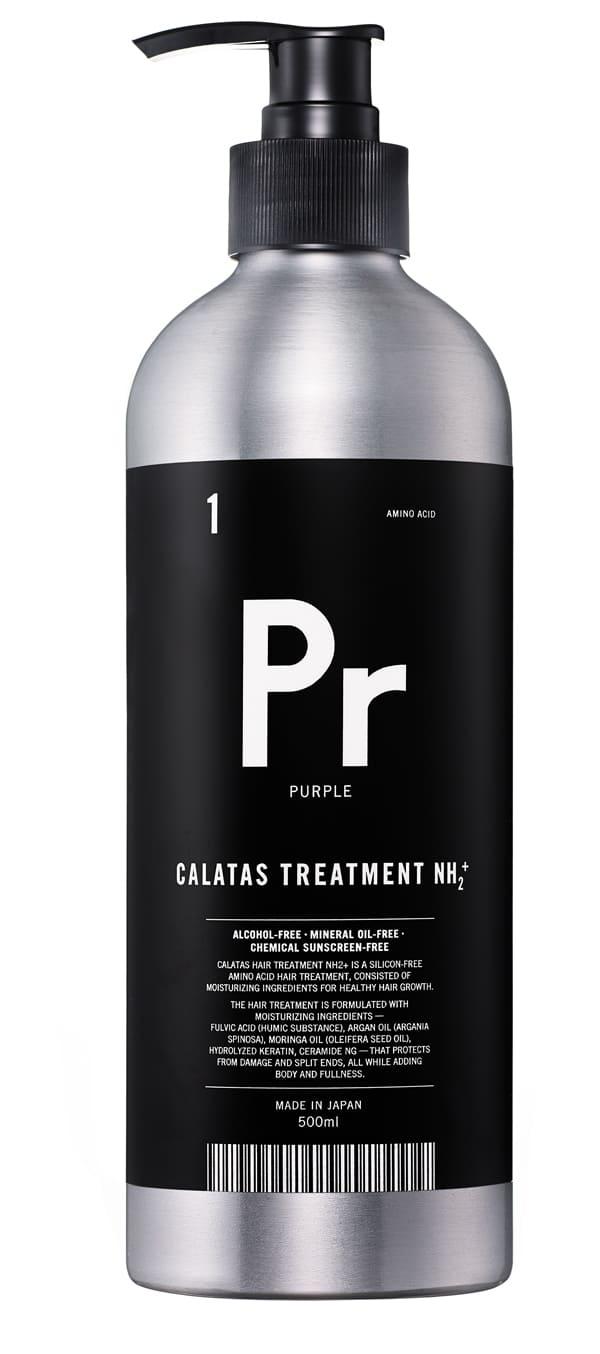 pr_treatment